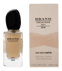 Perfume Feminino Brand Colletion 25ml N° 074  Inspirado Armani Si Rose